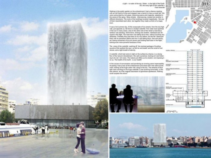 Pireus Tower, autorzy: Danir Safiullin i Irina Prytkova, fot. Changing the Face 2013